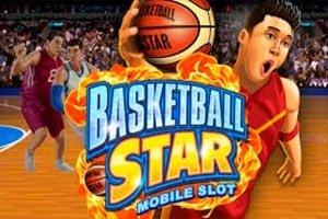 Звезда баскетбола (Basketball Star)